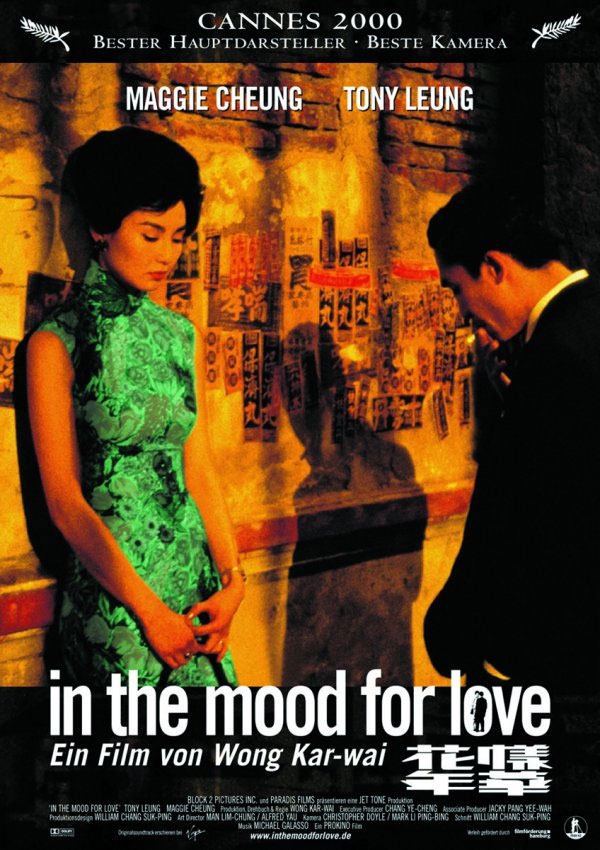 in the mood for love essay Results 1 - 10 of 4990  foreign affairs — the leading magazine for analysis and debate of foreign policy , economics and global affairs.